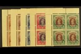 JIND  1937-38 NEVER HINGED MINT KGVI High Values Set Of Corner BLOCKS OF 4 From 1r To 15r (SG 121/125) . An...