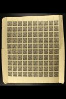 """HYDERABAD  OFFICIALS - 1934 - 44 4p Black Overprinted """"Official"""", SG O46, Complete Sheet Of 100, Folded In The..."""