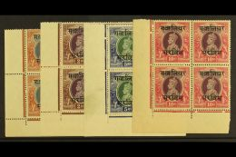 GWALIOR  OFFICIALS. 1942-47 KGVI Set As BLOCKS OF 4, SG O91/94, Never Hinged Mint (4 Blocks Of 4 Stamps) For More...