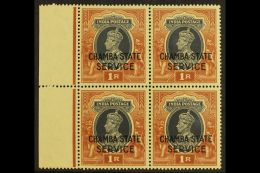 CHAMBA  OFFICIALS. 1938-40 1r Grey & Red Brown, SG O68, Never Hinged Mint Marginal Block Of 4, Very Lightly...