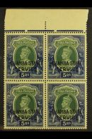 CHAMBA  OFFICIALS. 1938-40 5r Green & Blue, SG O70, Never Hinged Mint Marginal Block Of 4, Very Lightly Toned...