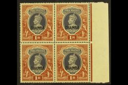 CHAMBA  1942-47 1r Grey & Red-brown, SG 102, Marginal BLOCK OF 4, Never Hinged Mint For More Images, Please...