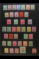CHAMBA  1887-1945 MINT COLLECTION Presented On Stock Pages. Includes 1887-1904 QV Range With Most Values To 1r,...