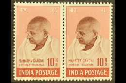 1948  10r Purple Brown And Lake Gandhi, SG 308, Mint Horizontal Pair, Couple Of Minute Tone Spots On Reverse...