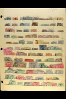 1854-1980's INTERESTING ACCUMULATION  On Stock Pages, Mint (some Later Never Hinged) And Used Stamps, Inc 1854-55...