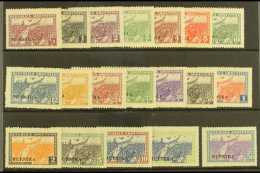 """1930-31 MUESTRA OVERPRINTS.  VICTORIOUS MARCH Issues To 50 Peso Bearing """"MUESTRA"""" Overprints, SG 594, 599/610..."""