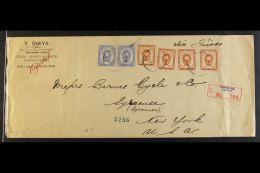 1899  (25 Jan) Registered Cover To USA, Bearing 1883-92 5s Blue (x2) & 1888-92 10s Orange-brown (x4) Koban...