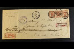 1900  (30 June) Registered Cover To The Japanese Legation In Vienna (Austria), Redirected Locally, Bearing...