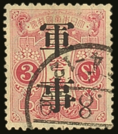 1913 MILITARY FRANK  3s Carmine, Perf 13 X 13½ SG M167c, Fine Used.  For More Images, Please Visit...