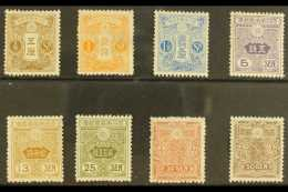 1914 - 25  Taisho Values Between ½s And  50s Chocolate, SG Between 167-181, Fine And Fresh Mint. (8...