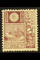 1929  20s Purple Mt Fuji Large Die, SG 254, Very Fine Mint, Very Fresh. For More Images, Please Visit...