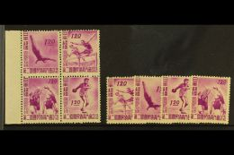 1947  National Athletic Meeting Set & Se-tenant Block Of 4, SG 460/63 & SG 460a, Superb, Never Hinged...
