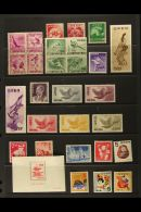 1947-1964 ALL DIFFERENT MINT COLLECTION  Mostly Fine To Very Fine And Which Includes 1947 Athletics Block Of...