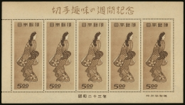 1948  5y Brown Philatelic Week, SG 514, COMPLETE SHEETLET OF 5, Never Hinged Mint, Tiny Tear To Upper Selvage....