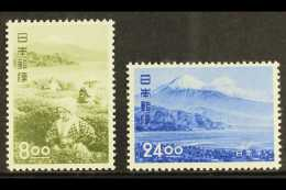 1951  Nihon-Daira National Park Tourism Set, SG 608/609, Very Fine & Fresh Mint (2 Stamps) For More Images,...