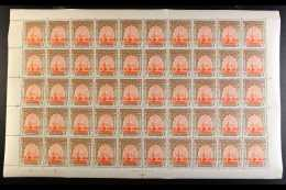 1948  4a Orange & Brown In COMPLETE SHEET OF 50, SG 25, Never Hinged Mint, Some Folds, But Clean & Fine,...