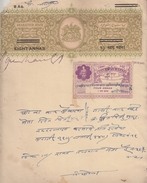 BHARATPUR State  8A  On 3 Rs Provisional Stamp Paper Type 23 # 94089 Inde Indien  India Fiscaux Fiscal Revenue