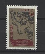 RUSSIE . YT 3395 Neuf ** Solidarité Avec Les Opposants Grecs 1968