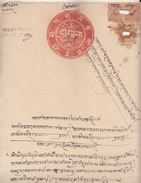 KISHANGARH State  4A X 3 Postage & Revenue On  2A  Stamp Paper # 94086 Inde Indien  India Fiscaux Fiscal Revenue