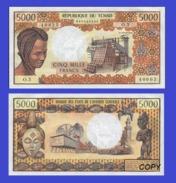 Chad 5000 FRANCS 1978 -- Copy - Copy- Replica - REPRODUCTIONS - Tchad