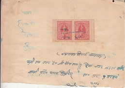 JHALAWAR State  1A  Pair  Revenues On Large Piece # 94084 Inde Indien  India Fiscaux Fiscal Revenue