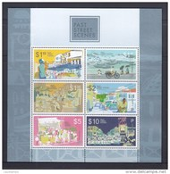 Singapore 2014 Past Street Scenes Collector Sheet MNH(3000 Copies Only)