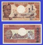 Chad 500 FRANCS 1974 - Copy - Copy- Replica - REPRODUCTIONS - Tchad