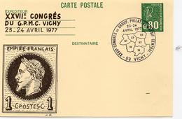 France Vichy 1977 Carte Entier Postal Repiquage Marianne De Béquet XXVIIè Congrès Du G.P.M.C (01278)