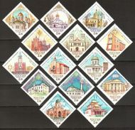 Russia 2001 History Erections Religions Churches Mosques Cathedrals Architecture Temple Art Stamps MNH Michel 917-930
