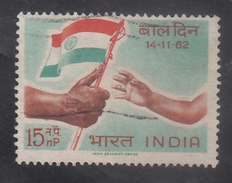India 1962  Flag  Childrens Day Used # 95268 Inde Indien