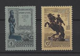 RUSSIE . YT 3412/3413 Neuf ** 2750e Anniversaire Dela Ville D'Erevan 1968
