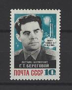 "RUSSIE . YT 3441 Neuf ** Vol De ""Soyouz 3"" 1968"