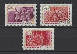 RUSSIE . YT 3460/3462 Neuf ** 50e Anniversaire De La République Soviétique De Biélorussie 1969