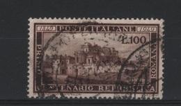 1949 Repubblica Romana US - 1946-60: Usati