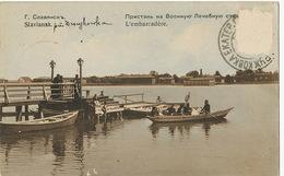 Slaviansk Embarcadere  Stamp Removed - Ukraine