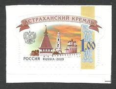 Russia, 1 R. 2009, Mi # 1592, MNH
