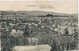 Salonique  Cimetiere Israelite Judaica - Grèce
