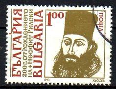 BULGARIE. N°3505 Oblitéré De 1993. Neophit Rilski.
