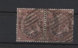 1874 Levante 30 C. Coppia Sopr. Estero Raro - 11. Oficina De Extranjeros