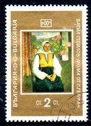BULGARIE. N°1718 Oblitéré De 1969. Tableau Bulgare.