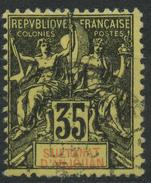 Anjouan (1900) N 17 (o) - Anjouan (1892-1912)