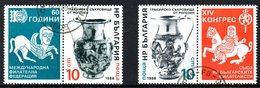 BULGARIE. N°3043-4 Oblitérés De 1986. Congrès Philatélique.