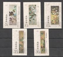 UU100 1975 KOREA ART FLORA FLOWERS 1SET MNH