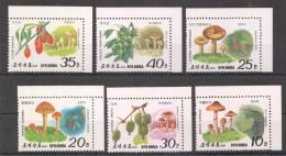 UU109 1989 KOREA FLORA NATURE MUSHROOMS BERRIES 1SET MNH