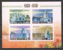 UU118 !!! IMPERFORATE 2001 KOREA MARINE LIFE SHIPS LIGHTHOUSE 1KB MNH