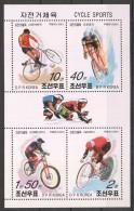 UU125 2001 KOREA SPORT CYCLE SPORTS 1KB MNH