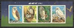UU139 2006 DPR KOREA FAUNA BIRDS OWLS 1KB MNH