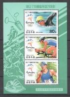 UU140 2000 KOREA SPORT OLYMPIC GAMES SYDNEY 2000 1KB MNH