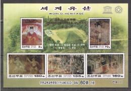 UU166 2006 KOREA ART WORLD HERITAGE 1KB MNH