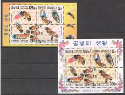 UU170 2005 KOREA FAUNA INSECTS BEES 2KB MNH